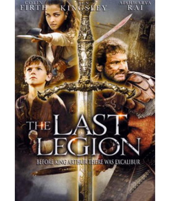 Последний легион [DVD]
