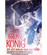 Великий Король [DVD]