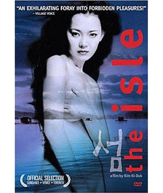 Остров (Крюк) [DVD]
