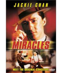 Чудеса (Мистер Гонконг, Крестный отец из Гон-Конга) [DVD]