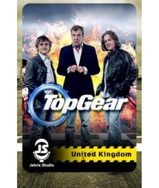 Top Gear: Назад в левый ряд [DVD]
