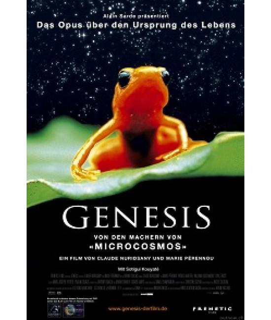 Генезис [DVD]