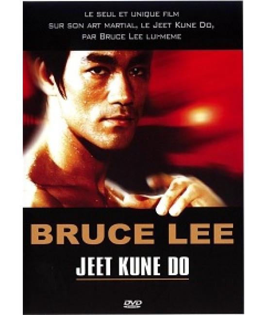 Джит Кун До Брюса Ли [DVD]