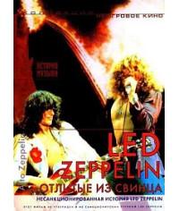 Led Zeppelin: Отлитые из свинца [DVD]
