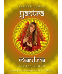 Янтра мантра [DVD]