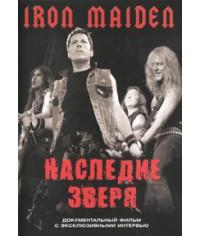 Iron Maiden - Наследие зверя [DVD]