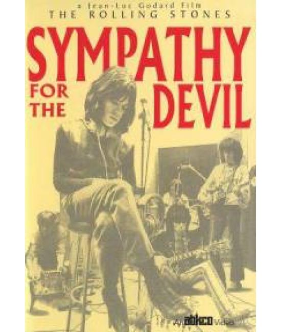 Сочувствие дьяволу [DVD]