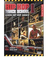 Школа танцев хип-хоп  [DVD]