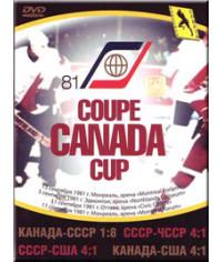 Хоккей. Кубок Канады - 1981 г. СССР - Канада. Финал [DVD]