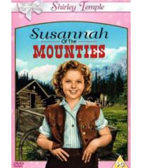 Сюзанна с гор (Черно-белая и цветная версия) [DVD]