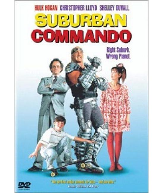 Коммандо из пригорода (Городской коммандо) [DVD]
