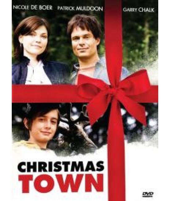 Рождественский городок [DVD]