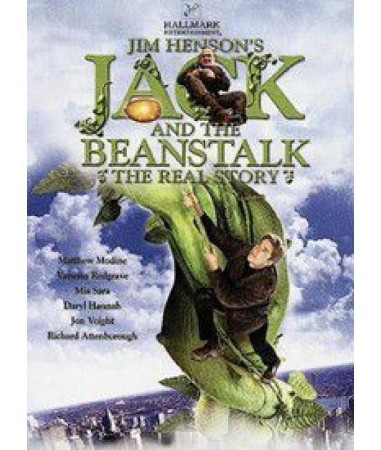 Джек и Бобовое дерево: Правдивая история (Джек в стране чудес) [DVD]