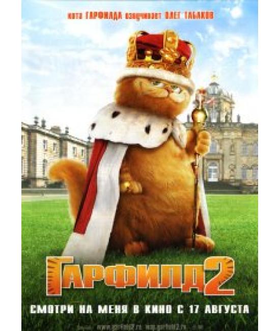 Гарфилд 2: История двух кошечек [DVD]