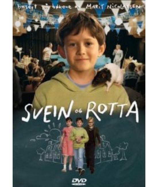 Свейн и крыса [DVD]