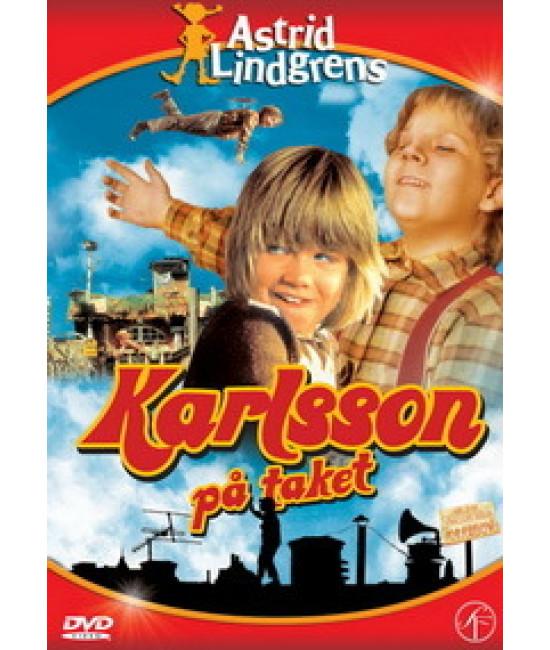 Карлсон, который живет на крыше [DVD]