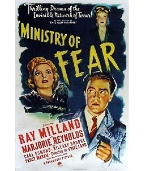 Министерство страха [DVD]