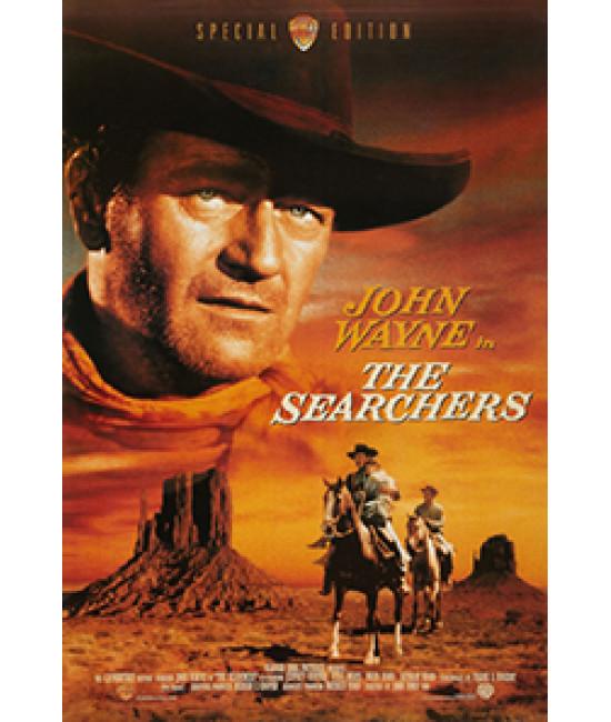 Искатели (В поисках, Отправившиеся на поиски) [DVD]