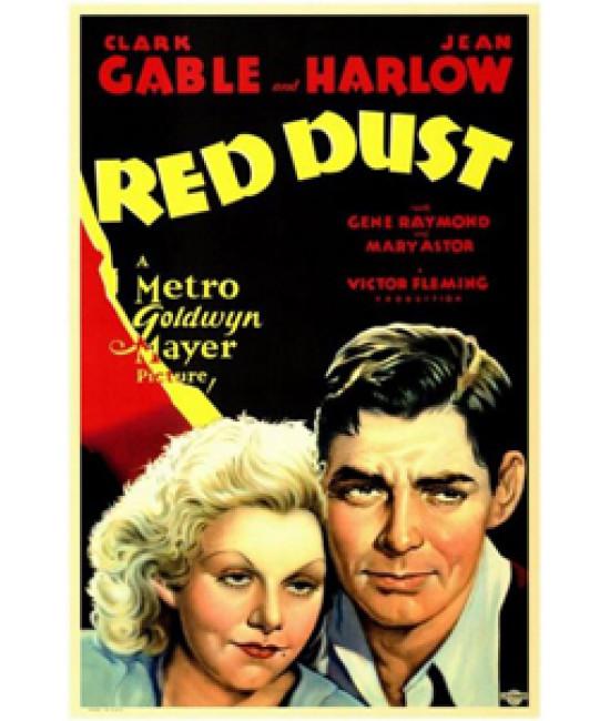 Красная пыль [DVD]
