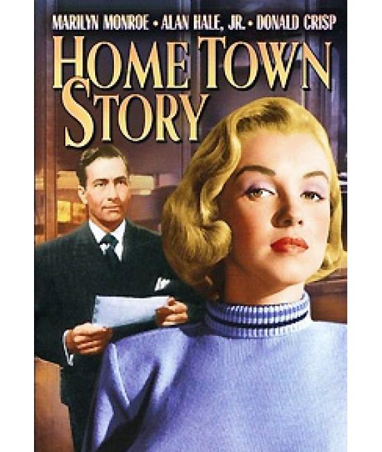 В родном городе [DVD]