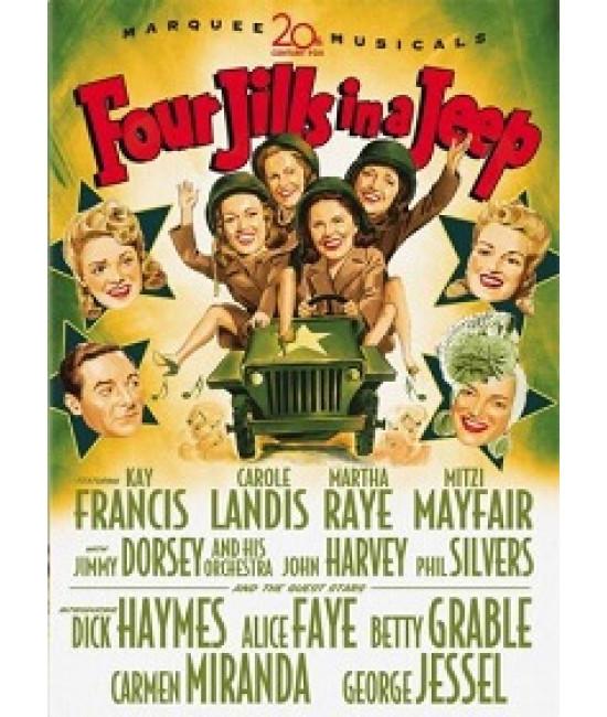 Четыре девушки в джипе [DVD]