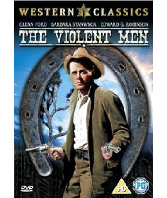 Жестокие люди [DVD]