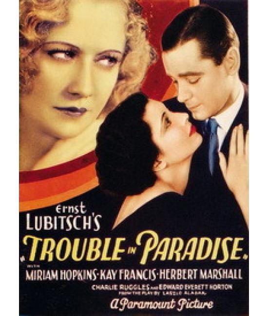 Неприятности в раю (Переполох в раю) [DVD]
