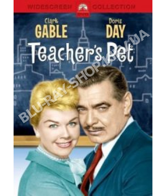 Любимец учителя (Любимый ученик) [DVD]
