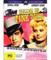 Чертовка в розовом трико [DVD]