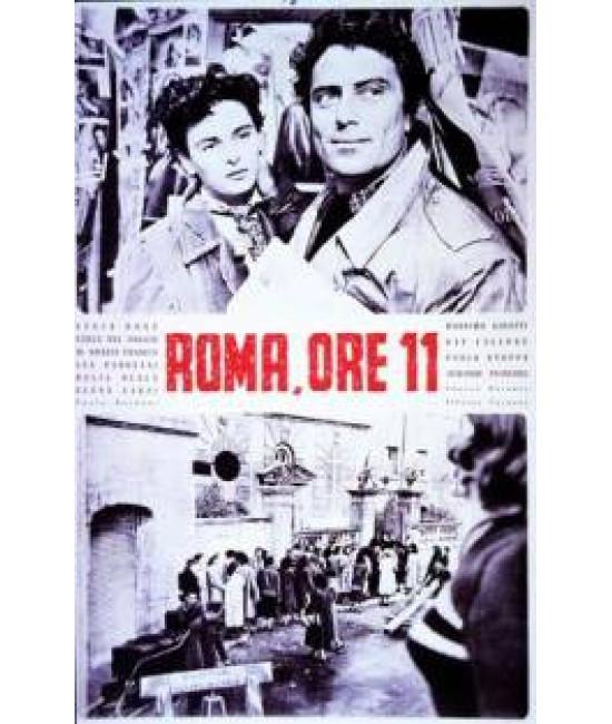 Рим в 11 часов [DVD]