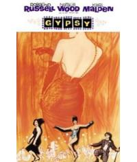 Цыганка (Джипси) [DVD]