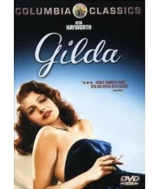 Гильда (Гилда, Джильда) [DVD]