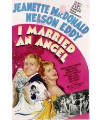 Я женился на ангеле [DVD]