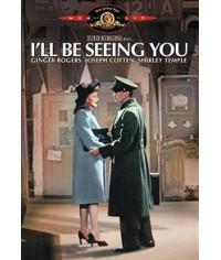 Увидимся [DVD]