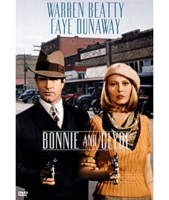 Бонни и Клайд [DVD]