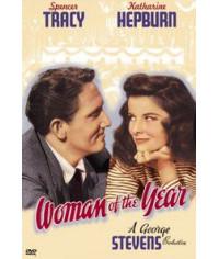 Женщина года [DVD]