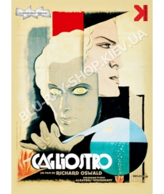 Калиостро - любовь и жизнь великого авантюриста [DVD]