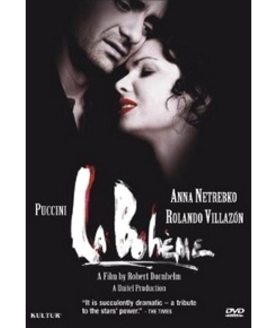 Джакомо Пуччини - Богема [DVD]