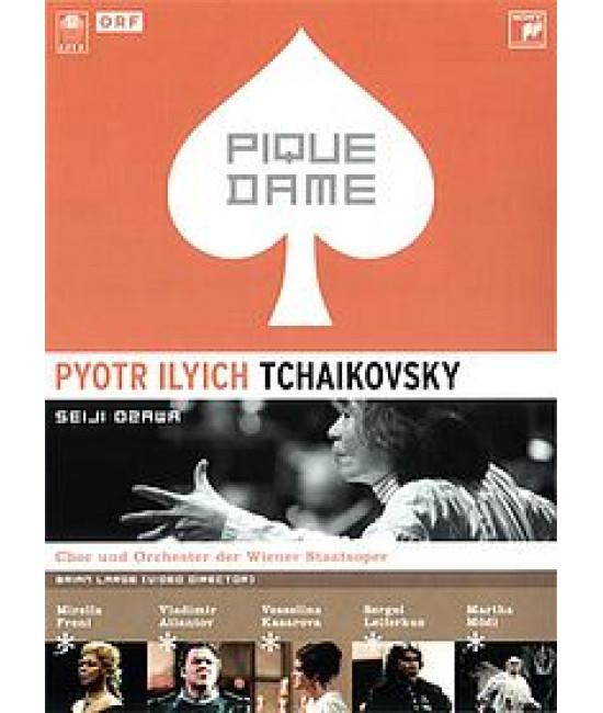 Пётр Чайковский - Пиковая дама (Pyotr Tchaikovsky - The Queen of Spades) [DVD]