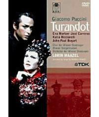 Турандот [DVD]