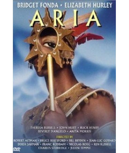 Ария [DVD]