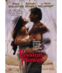 Цветок страсти [DVD]
