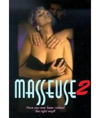 Массажистка 2 [DVD]