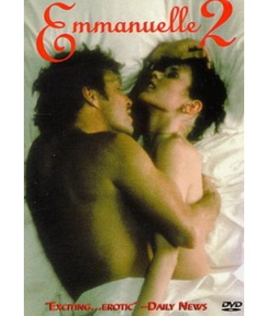 Эммануэль 2 [DVD]