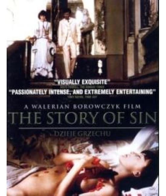 История греха [DVD]