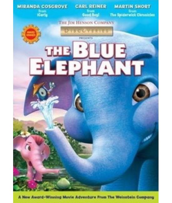 Голубой слоненок [DVD]