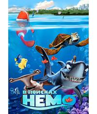 В поисках Немо [DVD]