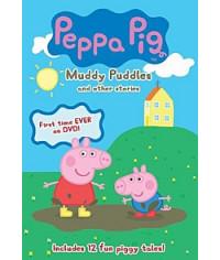 Свинка Пеппа (1-4 сезон) [4 DVD]