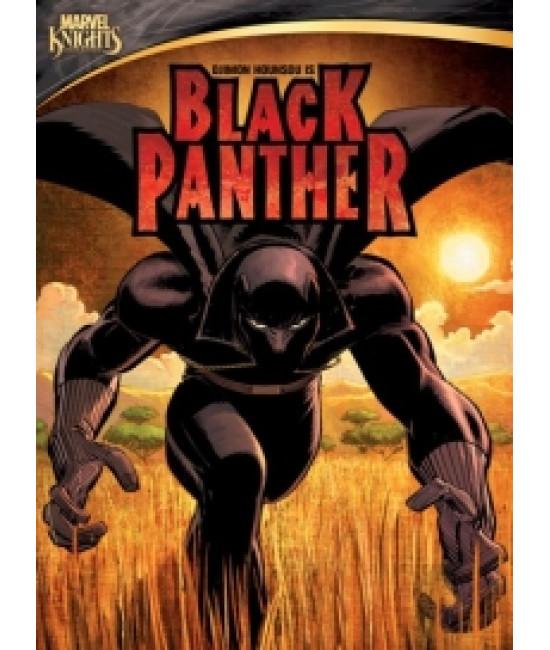 Рыцари Марвел: Черная Пантера [DVD]
