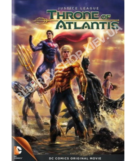 Лига Справедливости: Трон Атлантиды [DVD]